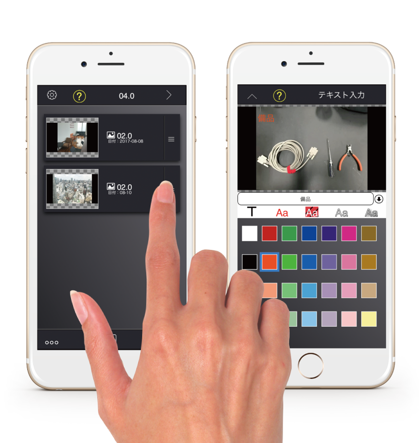 iPhone/iPad動画制作アプリ Photron-Mobile Video Creator