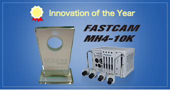 「automotive testing technology international award'07」とは