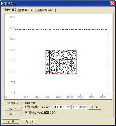 autocad2009 pdf 文字 ラスターライズ
